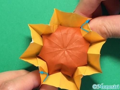 折り紙で立体的なひまわりの折り方手順53