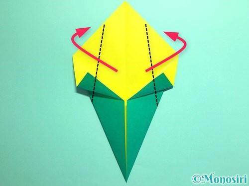 折り紙でとうもろこしの折り方手順9