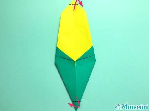 折り紙でとうもろこしの折り方手順11