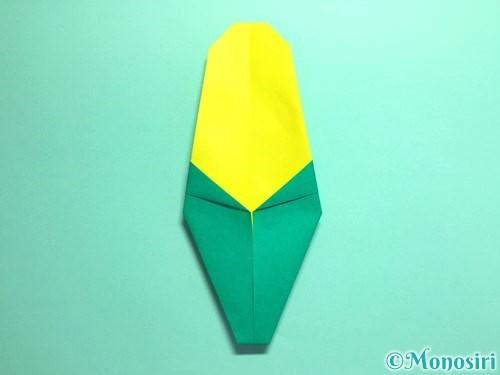 折り紙でとうもろこしの折り方手順12