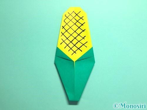 折り紙でとうもろこしの折り方手順13