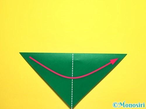 折り紙でピーマンの折り方手順3
