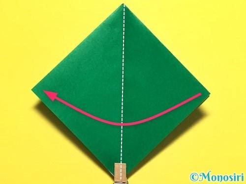 折り紙でピーマンの折り方手順10