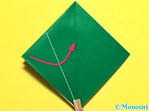 折り紙でピーマンの折り方手順12