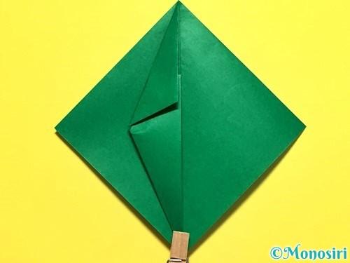 折り紙でピーマンの折り方手順15