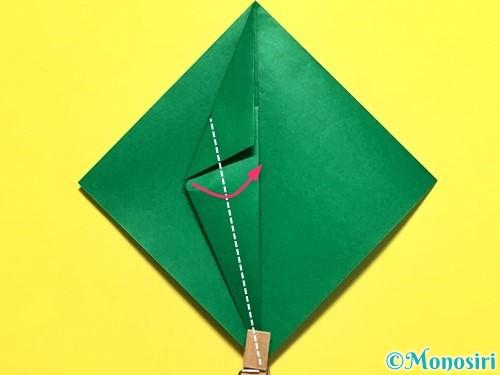 折り紙でピーマンの折り方手順16