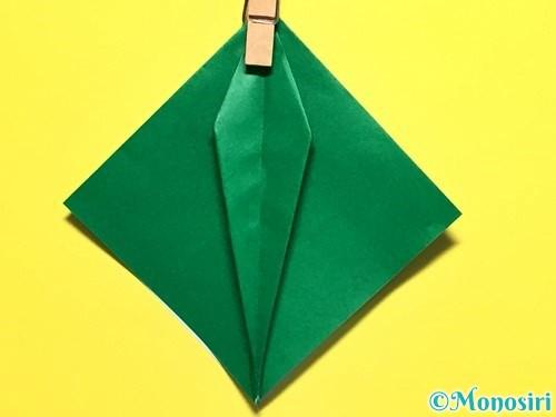 折り紙でピーマンの折り方手順20