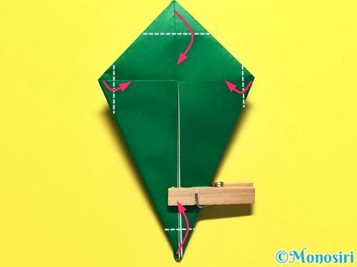 折り紙でピーマンの折り方手順24