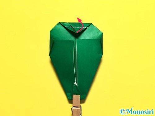 折り紙でピーマンの折り方手順26