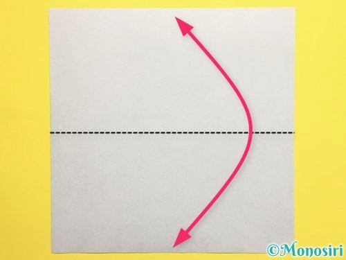 折り紙できゅうりの折り方手順1