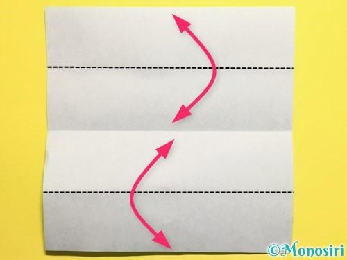折り紙できゅうりの折り方手順3