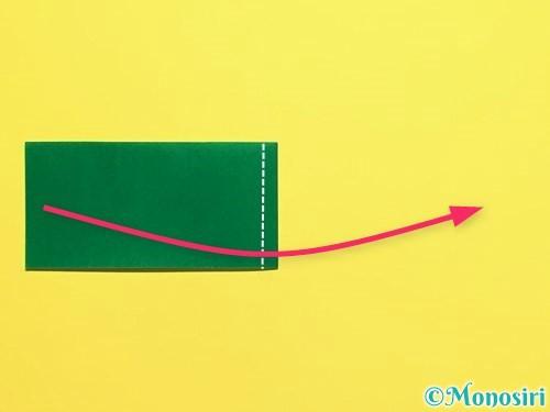 折り紙できゅうりの折り方手順8