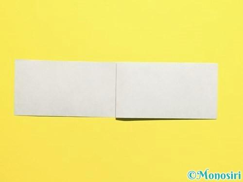 折り紙できゅうりの折り方手順9
