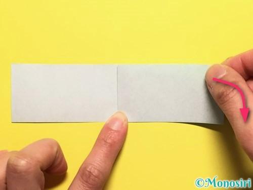 折り紙できゅうりの折り方手順10