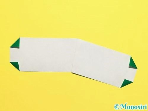 折り紙できゅうりの折り方手順14