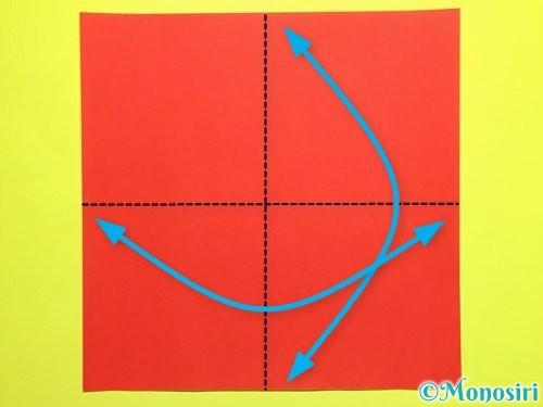 折り紙でトマトの折り方手順1