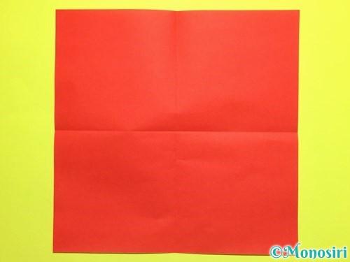 折り紙でトマトの折り方手順2