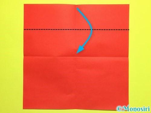 折り紙でトマトの折り方手順3