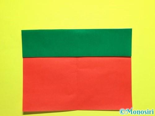 折り紙でトマトの折り方手順5
