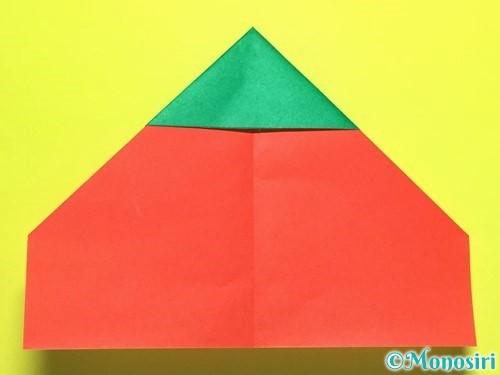 折り紙でトマトの折り方手順9