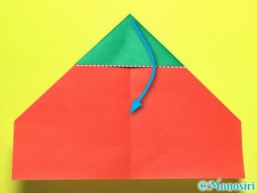 折り紙でトマトの折り方手順10