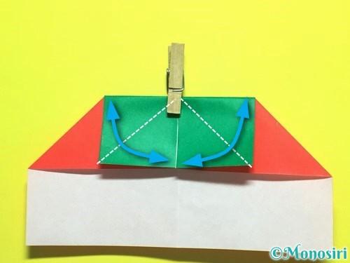 折り紙でトマトの折り方手順13