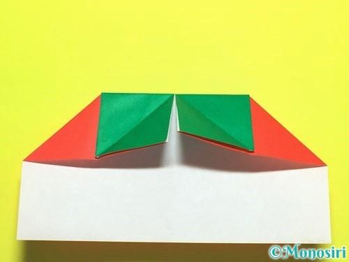 折り紙でトマトの折り方手順14