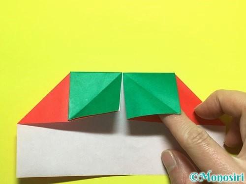 折り紙でトマトの折り方手順15