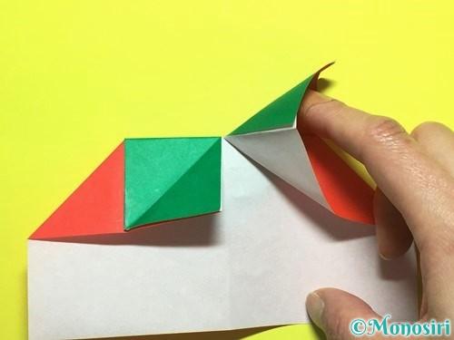 折り紙でトマトの折り方手順16