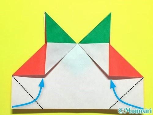 折り紙でトマトの折り方手順19