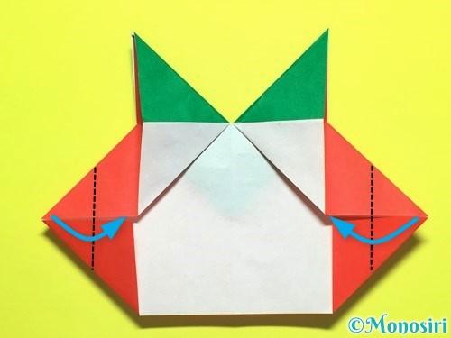 折り紙でトマトの折り方手順21