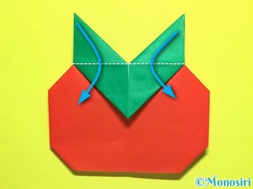折り紙でトマトの折り方手順24