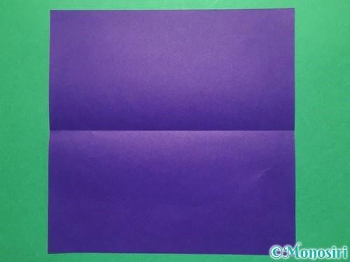 折り紙でなすの折り方手順2