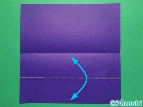 折り紙でなすの折り方手順3