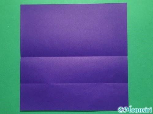 折り紙でなすの折り方手順4