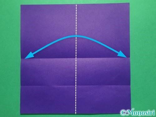 折り紙でなすの折り方手順5