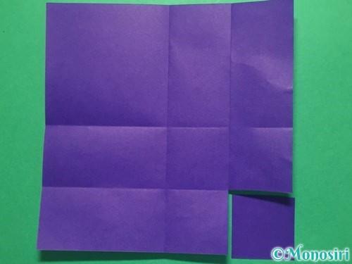 折り紙でなすの折り方手順10
