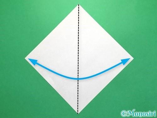 折り紙でなすの折り方手順11