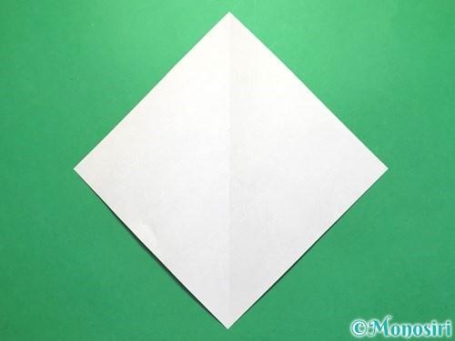 折り紙でなすの折り方手順12