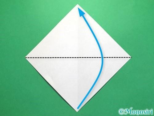 折り紙でなすの折り方手順13