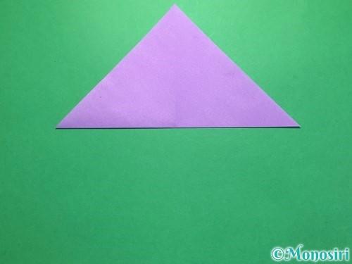 折り紙でなすの折り方手順14