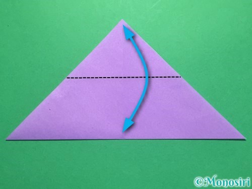 折り紙でなすの折り方手順15