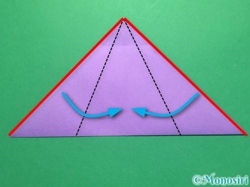 折り紙でなすの折り方手順21