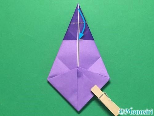 折り紙でなすの折り方手順29