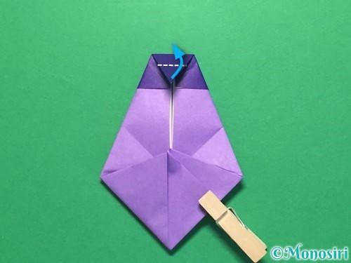 折り紙でなすの折り方手順31