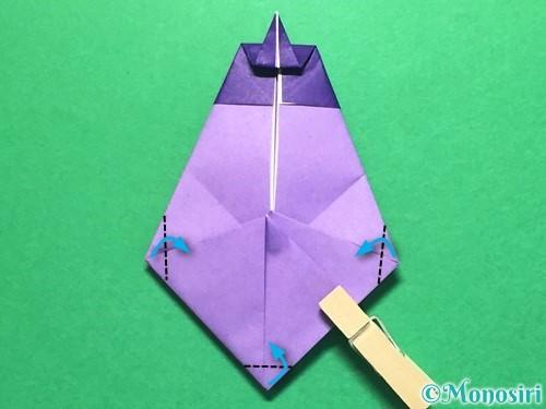 折り紙でなすの折り方手順33