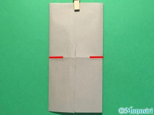 折り紙でお墓の折り方手順5