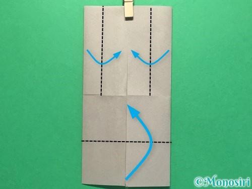 折り紙でお墓の折り方手順6