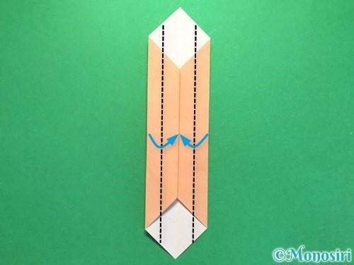 折り紙でお墓の折り方手順19