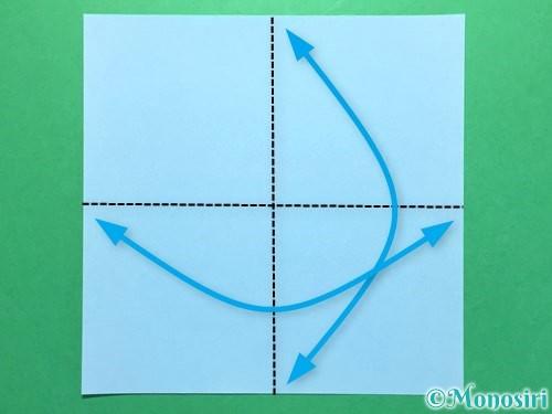 折り紙で火の玉の折り方手順1